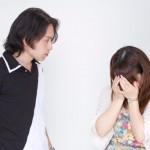 喧嘩しているカップルの写真